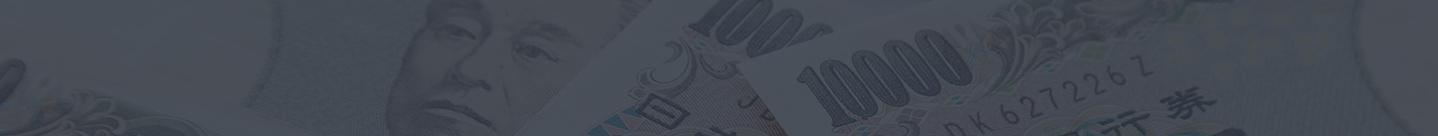 Bg banner debt