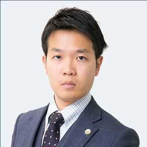 新田 真之介 弁護士