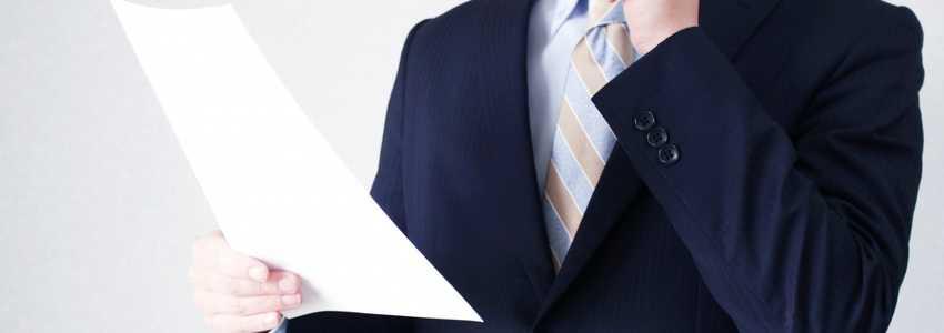 大手企業と取引をすることになり、契約書雛形を示された。下請法に関して注意すべき点は?