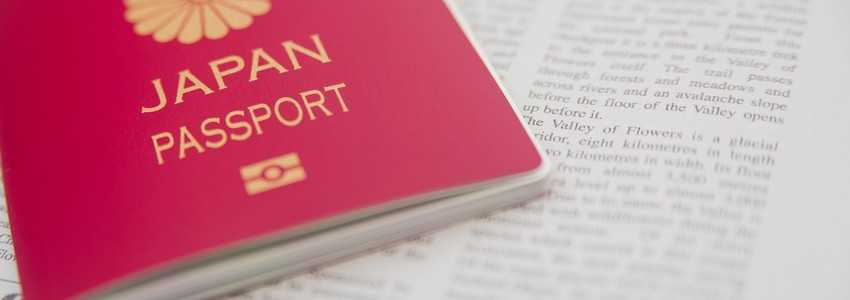 Eyecatch passport