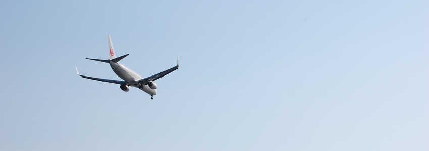 Eyecatch airplane