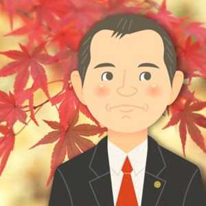 Resized avatar avatar lawyerprofile 39613 1481191808