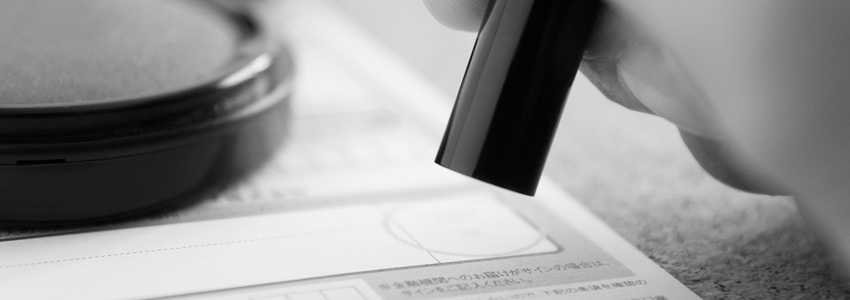 連帯保証人に滞納家賃を請求したら署名・押印は偽造と主張された。連帯保証契約は有効?