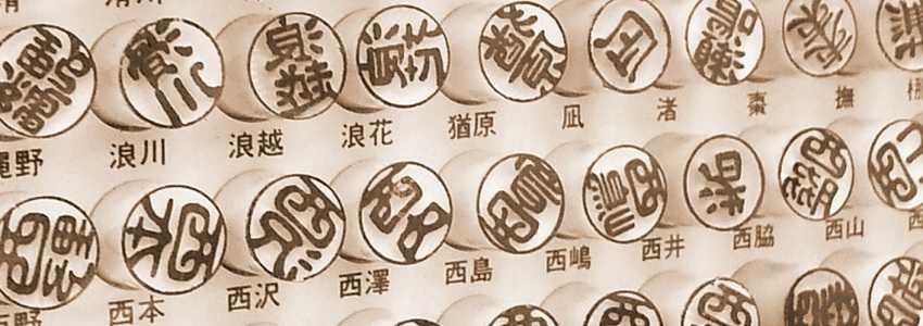 契約書への押印、実印の場合と認印の場合で違いはあるの?