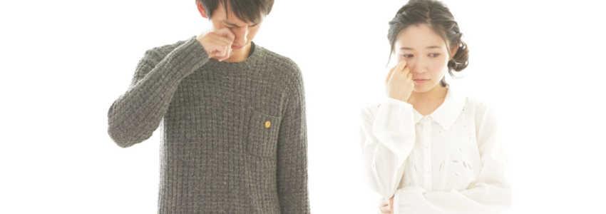 婚約破棄されたら、慰謝料が請求できるの?~相場と請求方法~