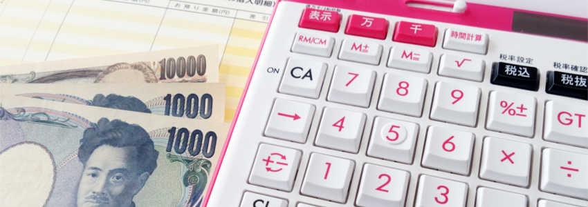 相続税はいくらから発生するの?基礎控除額の算出方法と節税のコツ