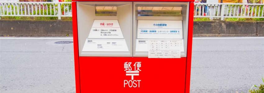 消費者トラブルで内容証明郵便を活用した方が良い理由