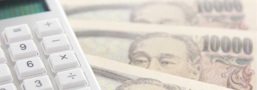年収が多いと支払うべき養育費も増える? 算定基準のまとめ