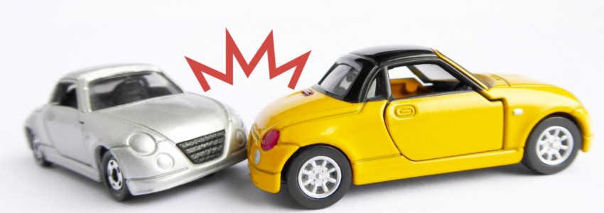 追突事故の過失割合はどうやって決まる?損をしないために知っておくべきこと
