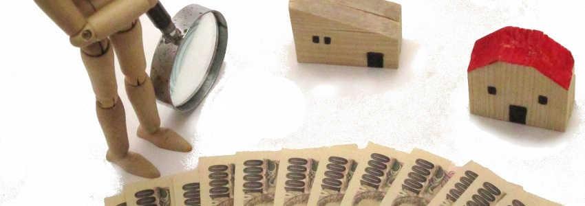 支払いが残っている住宅ローンは離婚後どうなるの?財産分与の注意点まとめ