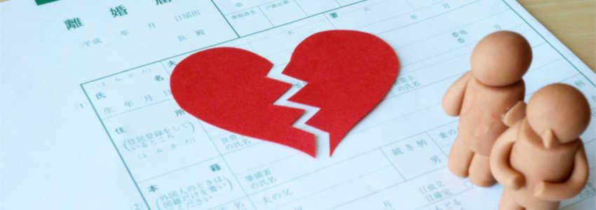 離婚時に発生するお金の問題とは? 4つのポイントのまとめ