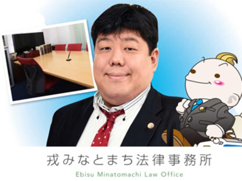 Thumb ebisu minatomachi law2