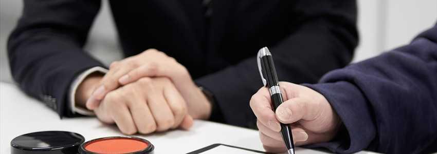 民法改正により事業用融資の個人保証が厳格化|公証人による意思確認手続とは
