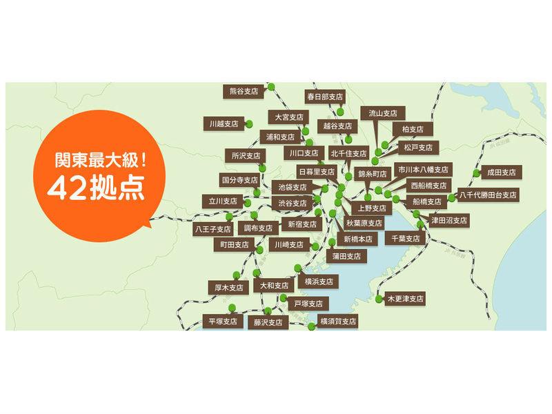 Map 42
