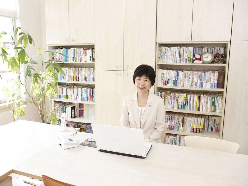 田中史子法律事務所