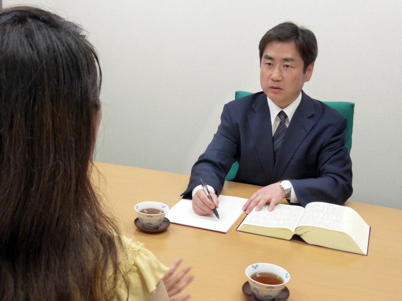 佐久間総合法律事務所