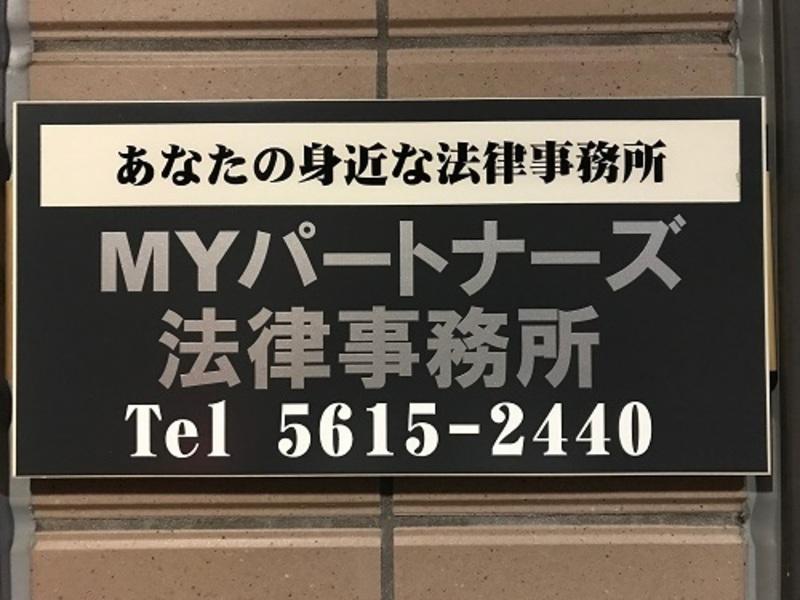 Img 65632